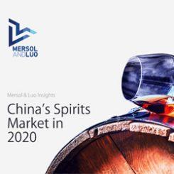 chinas-spirits-market-in-2020-thumbnail